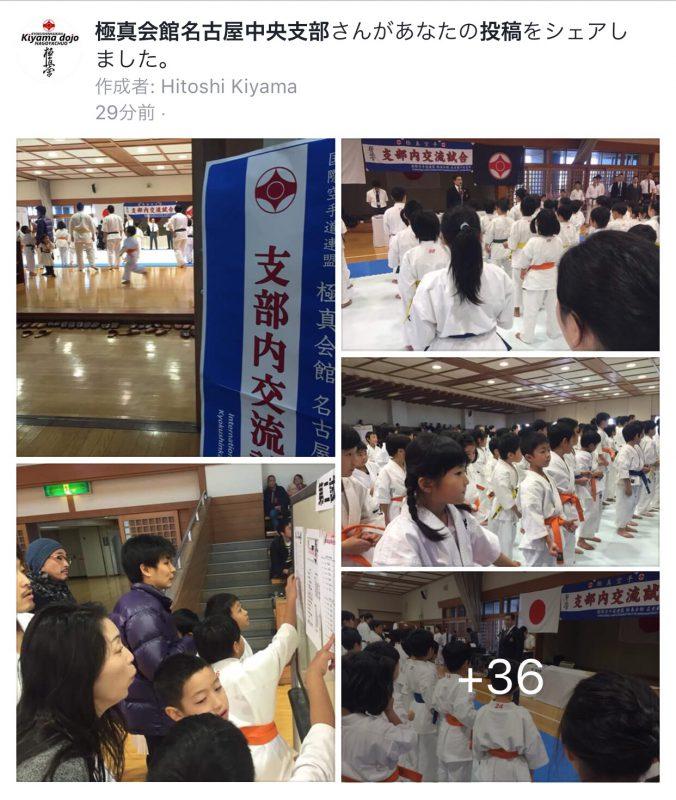 https://m.facebook.com/nagoyacentral/?locale2=ja_JP#~!/hitoshi.kiyama/albums/1538455249576074/
